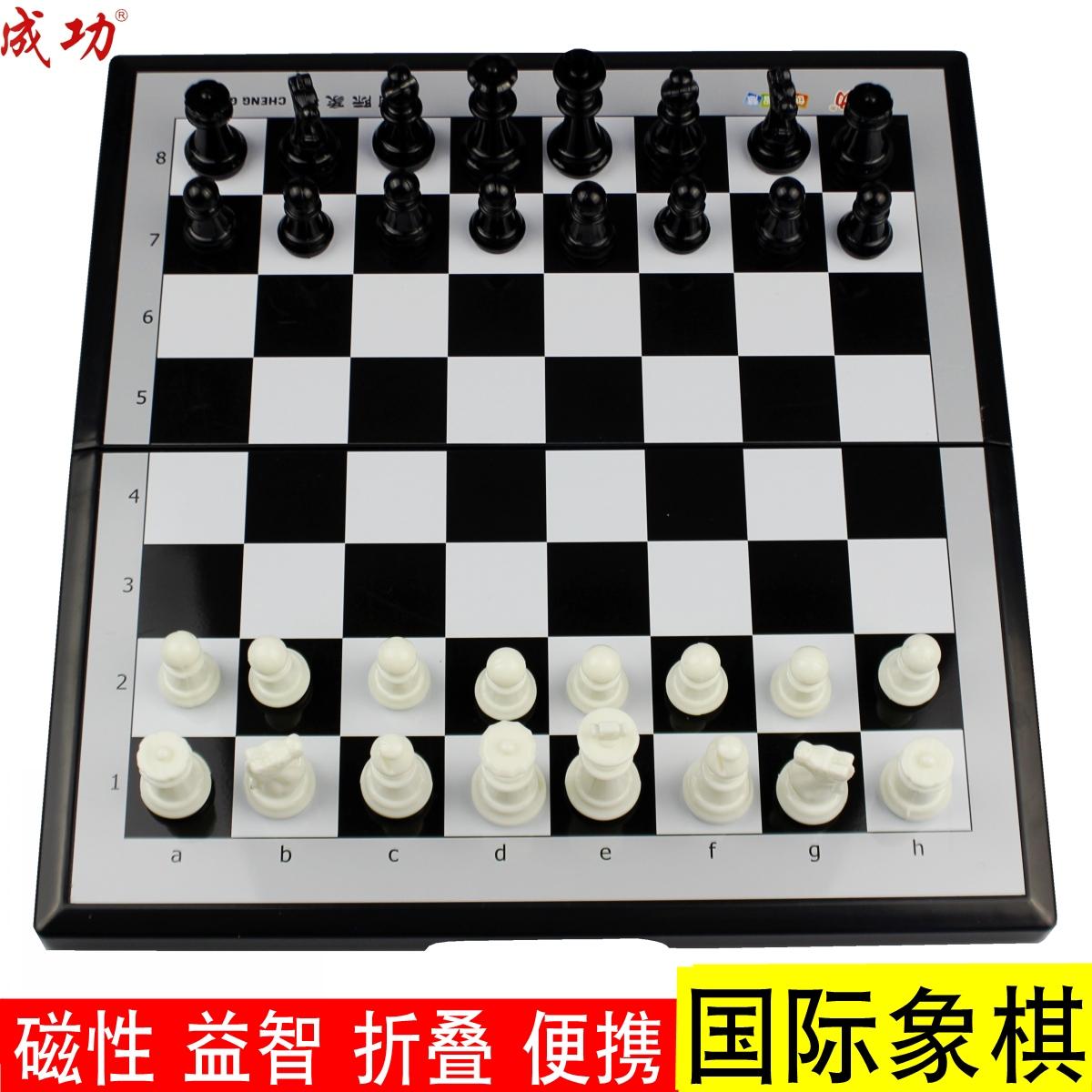 Успех шахматы магнитная лента секс складной шахматная доска установите ребенок детский сад ученик начинающий головоломка поезд