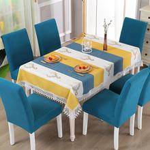 北欧桌布布艺棉麻餐桌椅子套罩简约