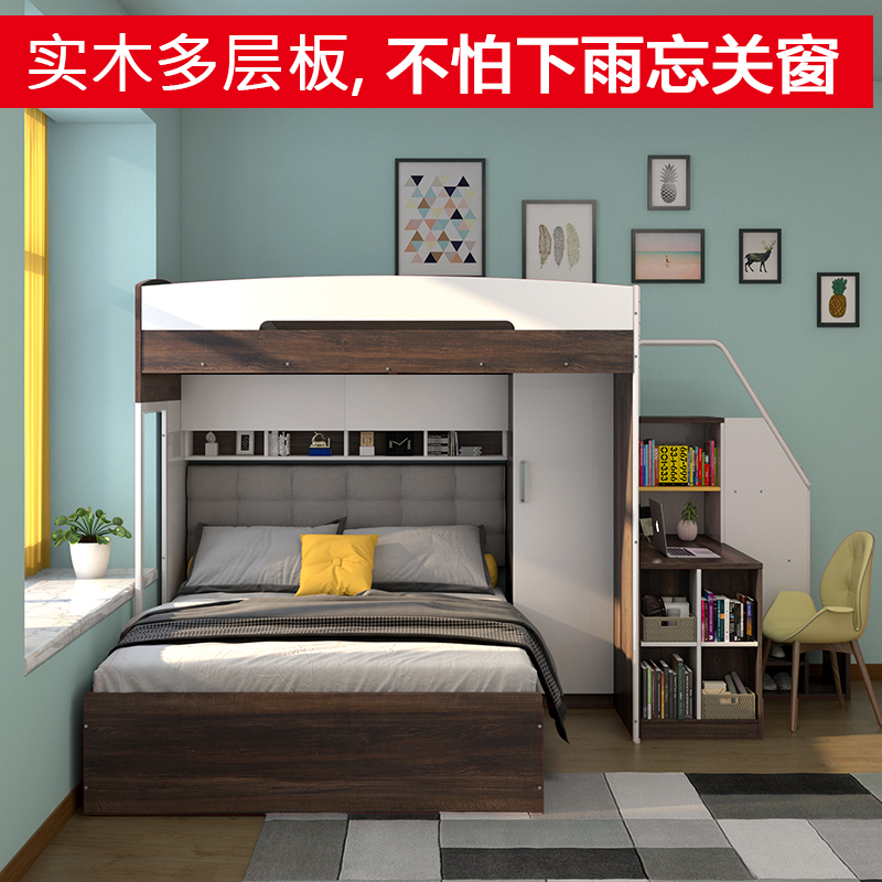 Multifunctional storage height and height bed children adult bed bunk bed  bunk bed mother and child combination bed space-saving