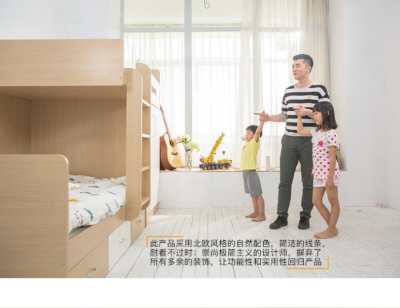 达维德高低床子母床怎么样,质量差不差是不是真的,假货多吗?