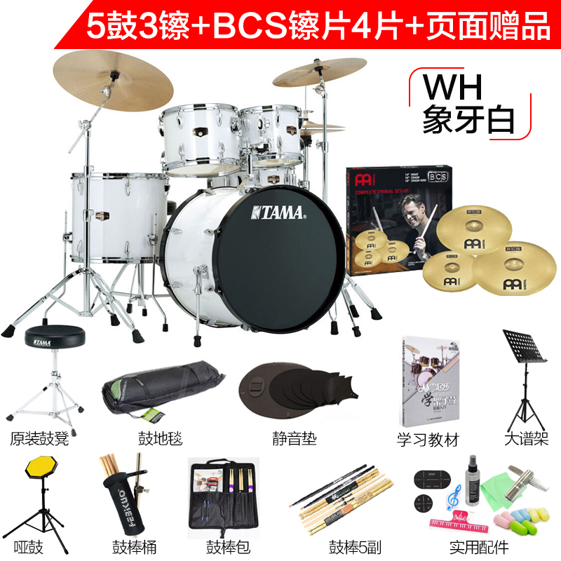 Ivory Wh+ Delivery Home + Bcs Set