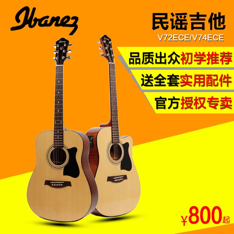 Подлинный IBANEZ в соответствии с класс иеорглиф ля женских имён V72ece v74ECE баллада гитара электрическая коробка гитара 41 древесины гитара