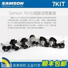 Микрофон Samson Sadk 7KIT