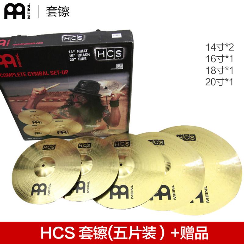 Комплект HCS 5-Pack + Подарки