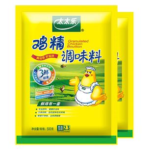 太太乐三鲜鸡精500g*2袋