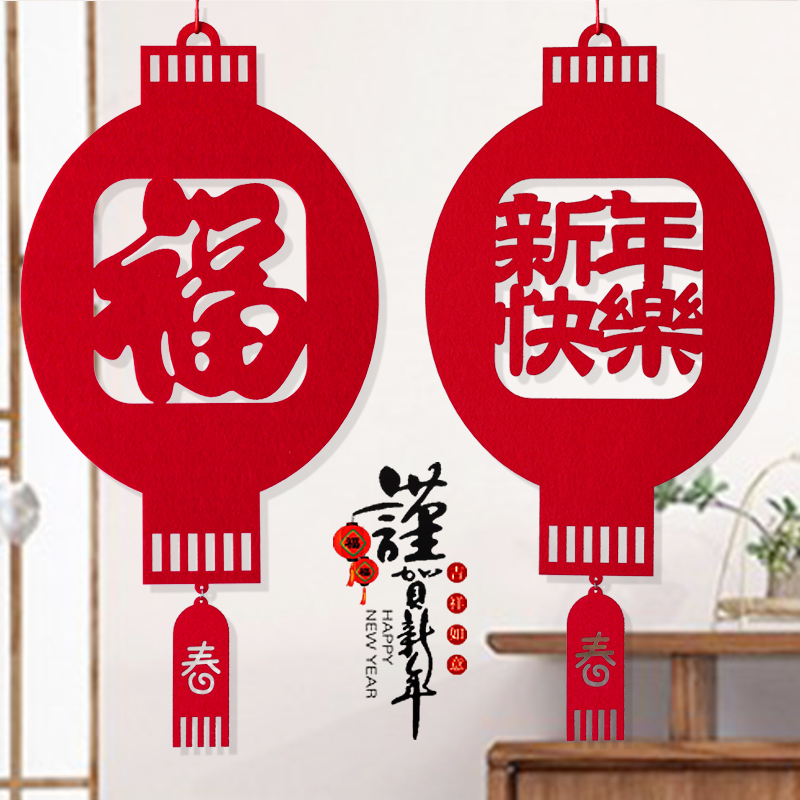 2019 year of the pig New Year three-dimensional blessing word Door stickers Spring Festival windowsill New Year decorative supplies New Year creative blessing word pendant