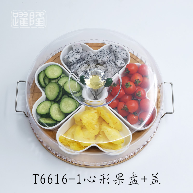 Metal Handle   Round Tray + Heart-shaped Disc + Cover + 4 Fork