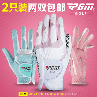 Перчатки для гольфа,  Доставка 2 пар включена ! PGM гольф игроки крышка женские модели скольжение ручной крышка руки солнцезащитный крем воздухопроницаемый лето модель, цена 334 руб