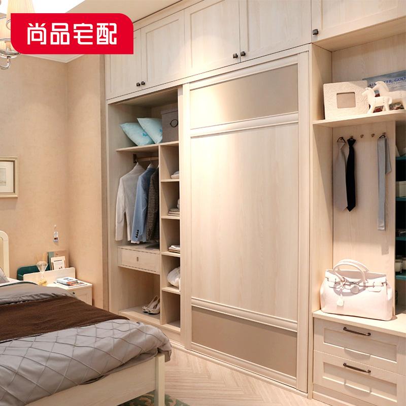 尚品宅配定制衣柜推拉門移門 整體簡約現代經濟型臥室組裝 衣帽間