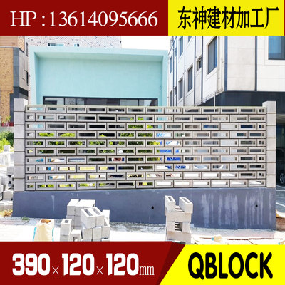 East god QBlock stereo hollow decorative brick cement brick hollow brick scenery brick partition 玄 玄 office meal