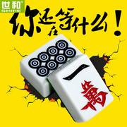 Trang chủ tự chọn Mahjong hoàn toàn tự động Thương hiệu Mahjong máy lớn gai bốn máy từ mạt chược đặc biệt - Các lớp học Mạt chược / Cờ vua / giáo dục