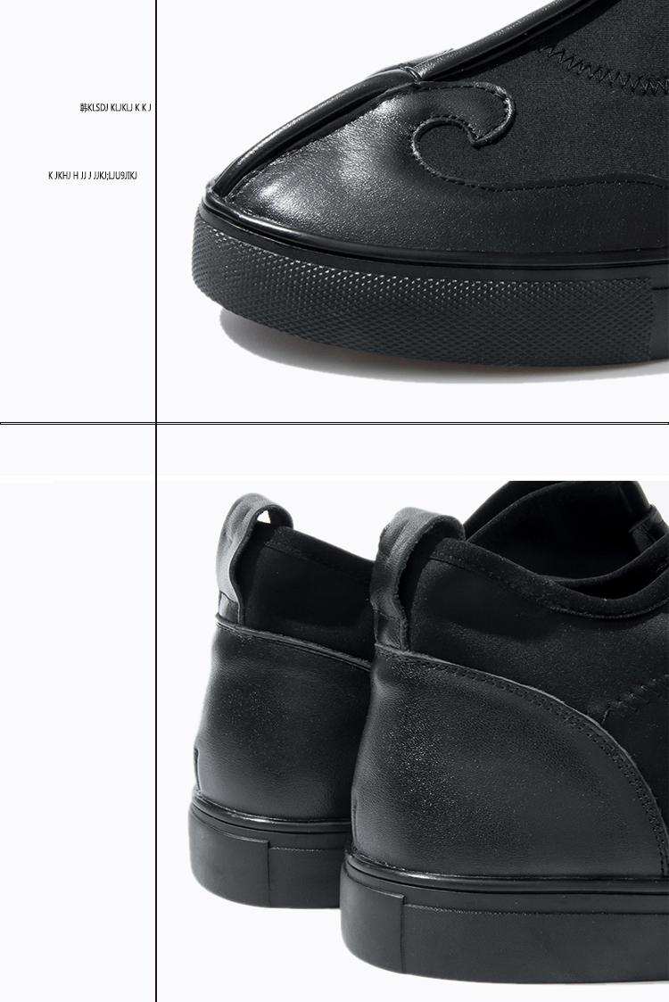 民族风 平底真皮拼接懒人鞋 中国风乐福鞋