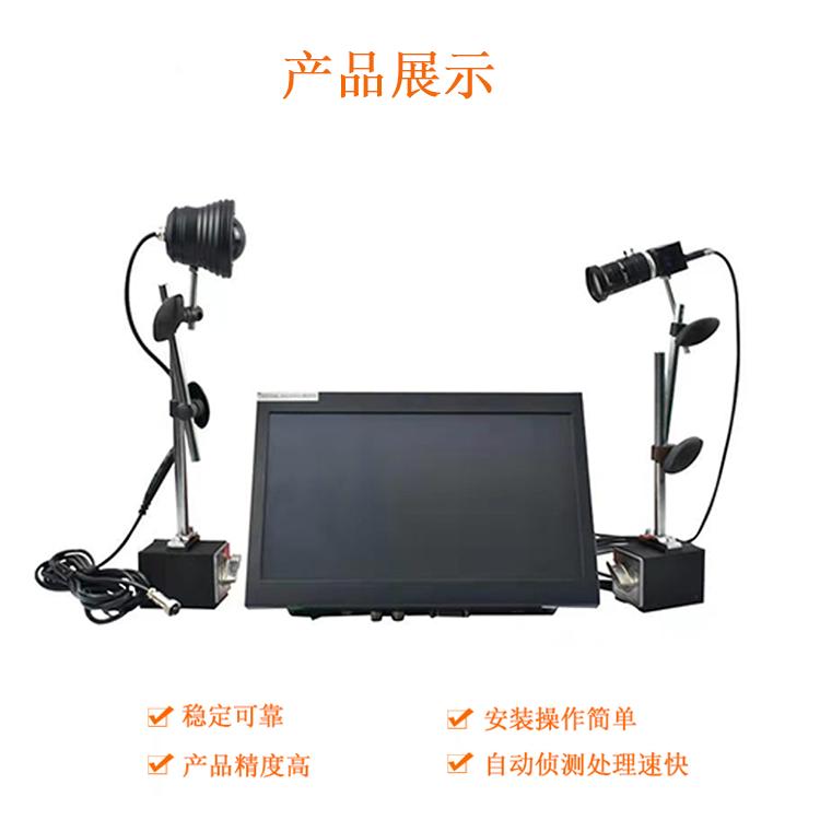 注塑机模具监视保护器工业相机防压模装置