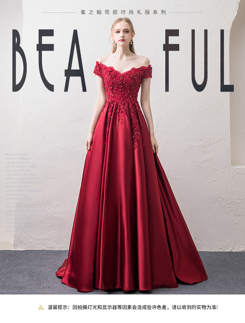 1c45a736a Specifications of Off the Shoulder Wine Dress for Toast Bride 2019 New  Style Marriage Engagement Wedding Back Service Banquet Evening Dress Summer