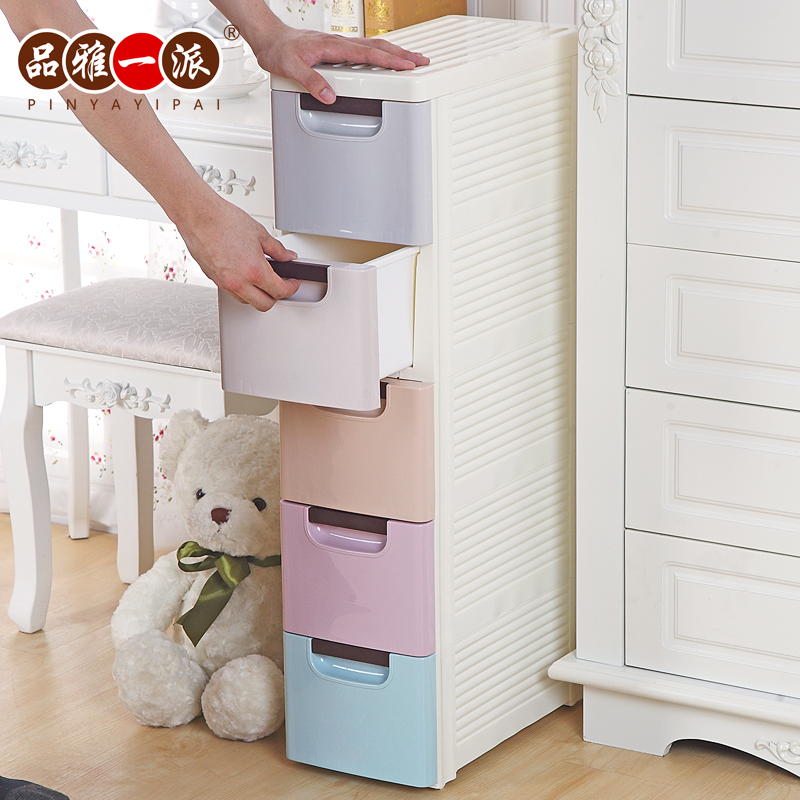 Plastic drawer storage cabinets storage box narrow face ... on narrow cabinet furniture, narrow storage cabinet, narrow cart for kitchen, narrow cabinet with drawers, narrow cabinet for dining room, narrow table for kitchen, narrow cabinet for shoes, narrow cabinet organizer,