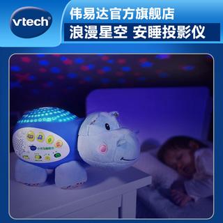 Игрушки и куклы мягкие,  VTech большой легко достигать небольшой гиппопотам спальный инструмент ребенок успокаивать куклы сейф сон проекция младенец младенец уговаривать сон игрушка, цена 2521 руб