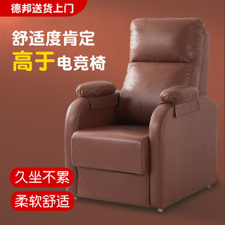 Computer Gaming Sofa Chair Home Nordic Simple Modern Internet Cafe Internet Cafe Leisure Fabric Sofa Gaming Sofa Chair