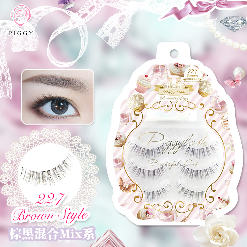 Usd 1558 Piggy Product Odd False Eyelashes Gentle Air Lashes Brown