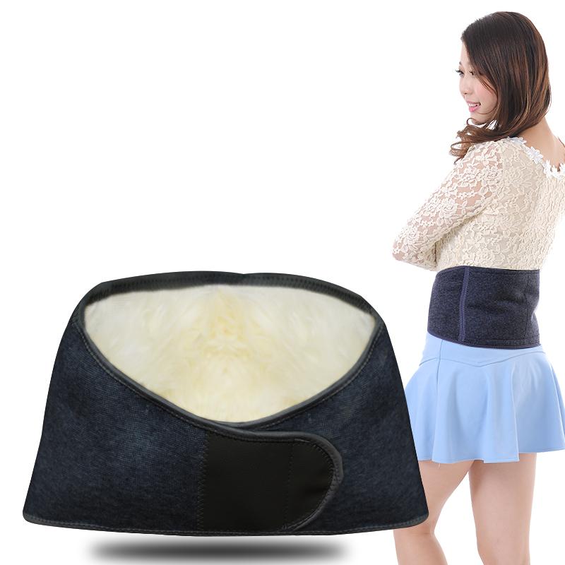 纯羊毛护腰带腰间盘劳损防寒加厚