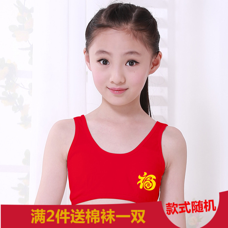Girls Small Vest Development Underwear Cotton In The Big Children S Life Red Bra Girl Student Corset 12 Years Old