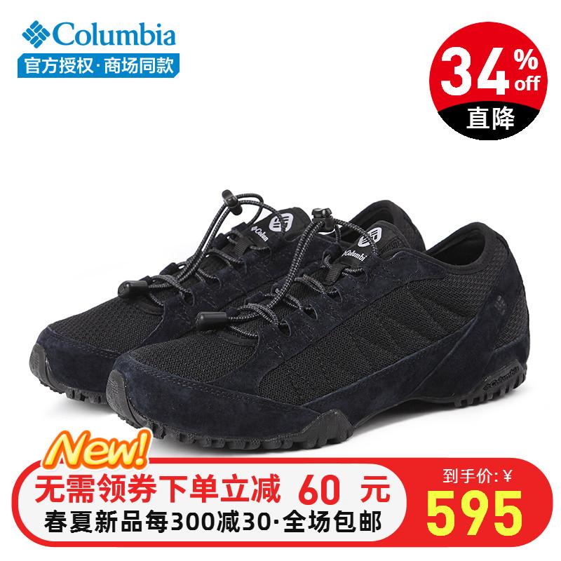 2020春夏经典哥伦比亚户外新品男鞋透气轻便徒步v经典防滑鞋DM1195