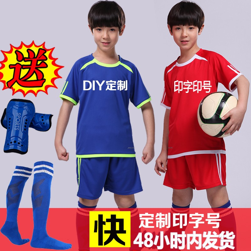 74462bb6ae2 Boy sports training suit primary school children's summer jersey team uniform  custom short-sleeved children's football ...