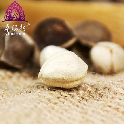 【买3送2】辣木籽 优质食用辣木子辣木种子 100克 滋补品印度