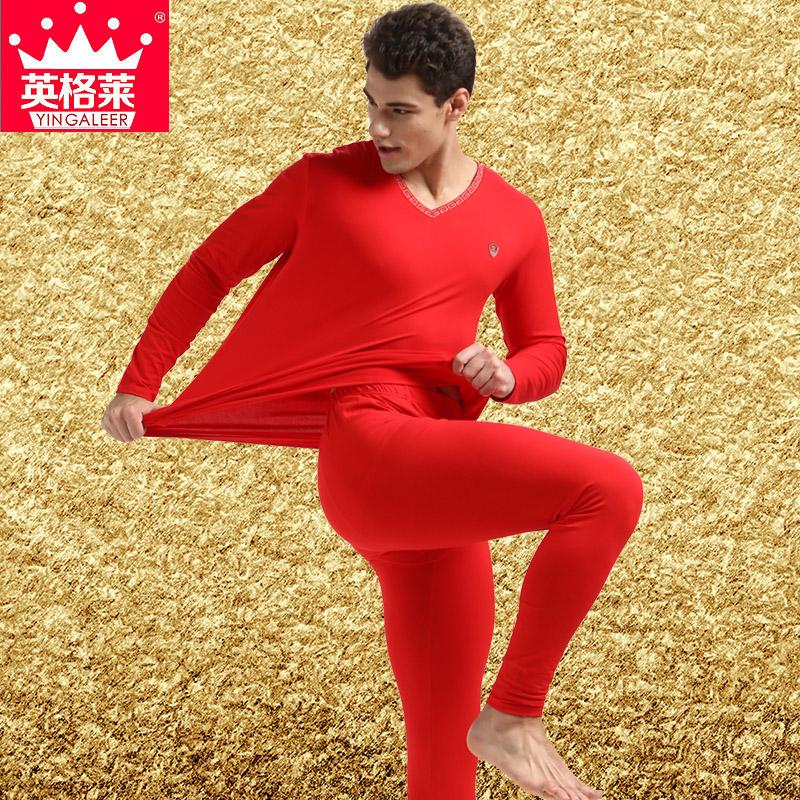 本命年内衣套装男红色保暖纯棉薄款打底提花高弹鸿运结婚秋衣秋裤