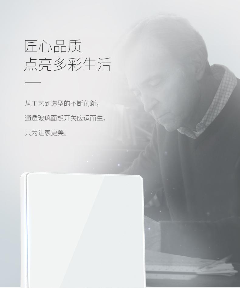 881白色全系列_03.jpg