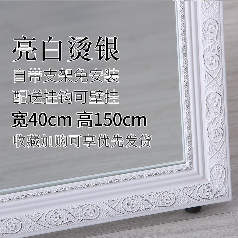 [亮] белый [烫银40X150]