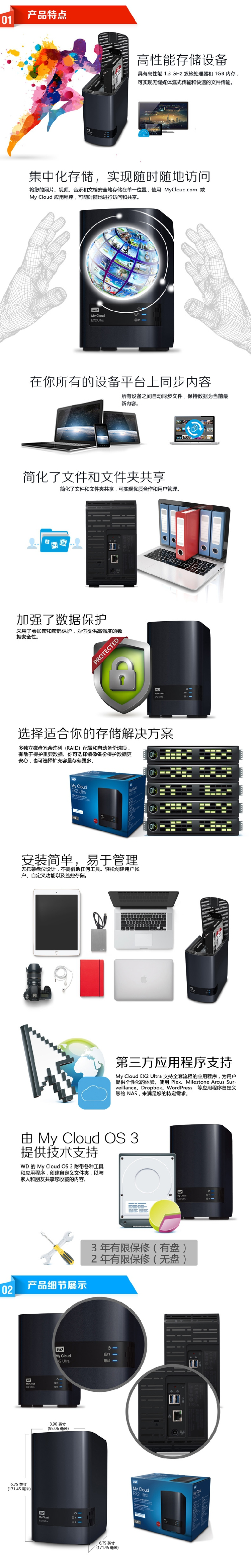 cheap Purchase china agnet WD Western Digital My Cloud EX2