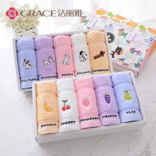 5 pieces of clean cotton towels, cotton children's face towels, soft absorbent facial towels, household baby bath towels, children's towels