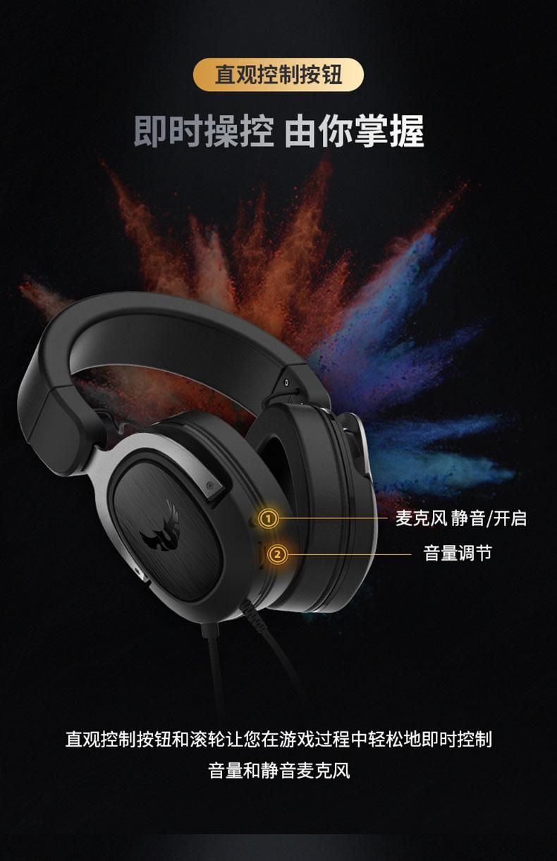 华硕 Asus TUF 电竞特工 GAMING H3 SILVER 银色 多平台游戏耳机