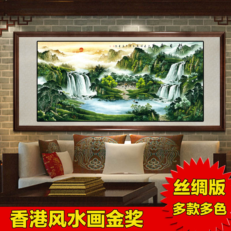 Chinese Painting Landscape Painting Rising Sun East Cornucopia Office Feng  Shui Painting Living Room Lucky Decorative