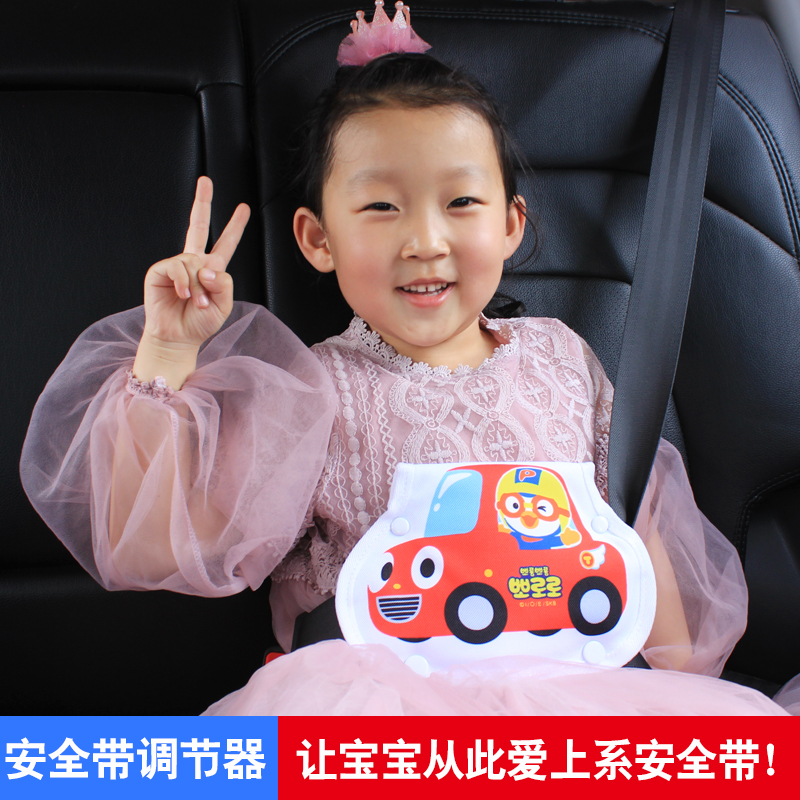 Automobiles & Motorcycles Seat Belts & Padding Cartoon Car Seat Belt Cover For Kids Safety Childs Car Toys Seatbelt Shoulder Pad Short Plush Auto Seats Accessories Shrink-Proof