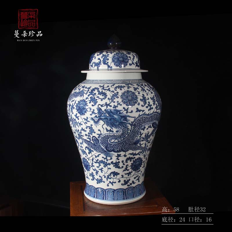 General jingdezhen blue and white porcelain scenery elegant furnishings porcelain pot 36 cm high decoration, General tank