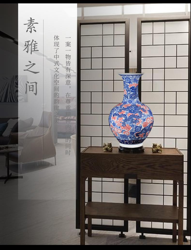 Jingdezhen porcelain youligong general porcelain jar of longfeng pattern vase 40 to 50 cm high classical high - grade vase