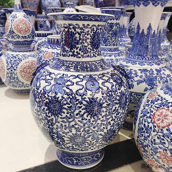 About 40 high 35 ears blue porcelain vases bound branch lotus tsinghua vase with ears sweet grain vase