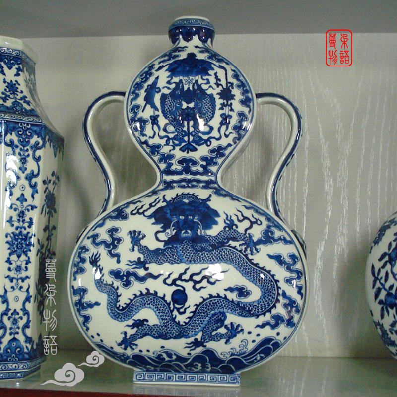 Jingdezhen imitation qianlong imperial gourd dragon ruyi ribbon ear ear bian qianlong porcelain bottle gourd vases