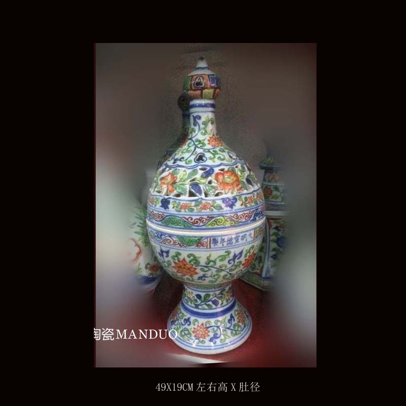 Archaize Ming xuande blue censer aromatherapy high classical jingdezhen porcelain mosquito incense buner porcelain incense buner