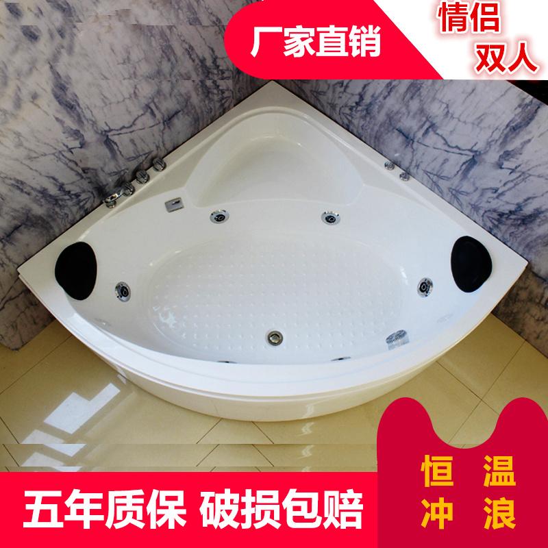 Отдельно стоящая треугольная веерная ванна интерьер Акриловый массаж с подогревом для влюбленной пары домашнее хозяйство