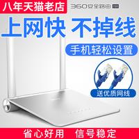 360 безопасность беспроводной маршрутизация устройство mini домой wifi надеть стена король неограниченный высокоскоростной надеть стена wi-fi утечка масло P0