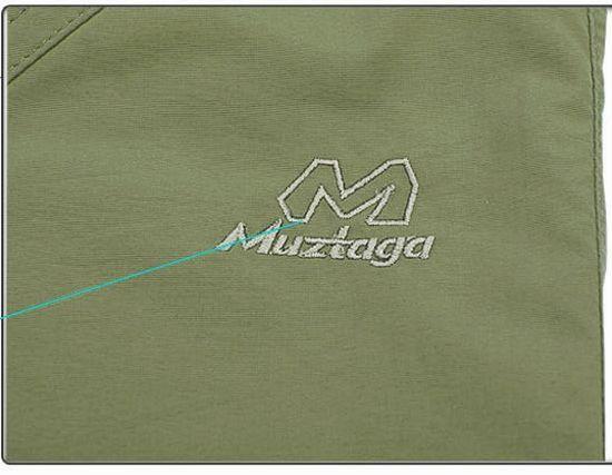 Быстросохнущие штаны MUZTAGA 49 MUZTAGA / Muztagata