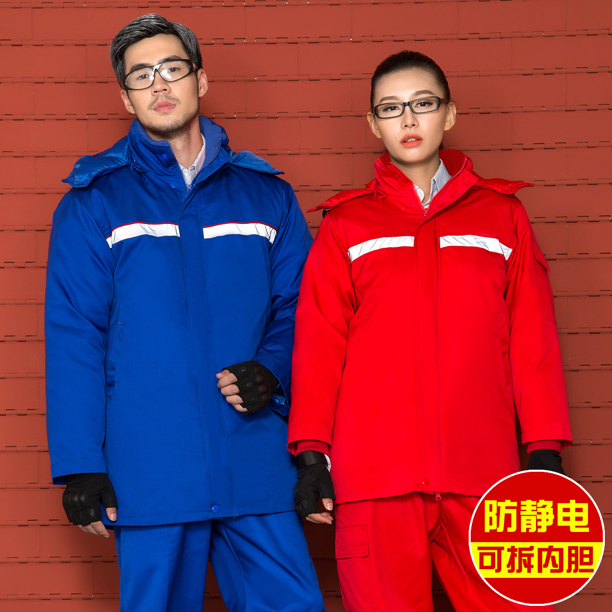 Anti-static gas station petrochemical cotton overalls winter tooling cotton clothing thickening winter gas filling station cotton padded jacket