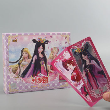Tour Yeluo Li card card card book collection Xena magic toy magic card girl princess full set of board games cards