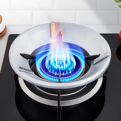 家用燃气灶台聚火节能罩厨房煤气灶防风罩通用型支架防滑圈挡风板