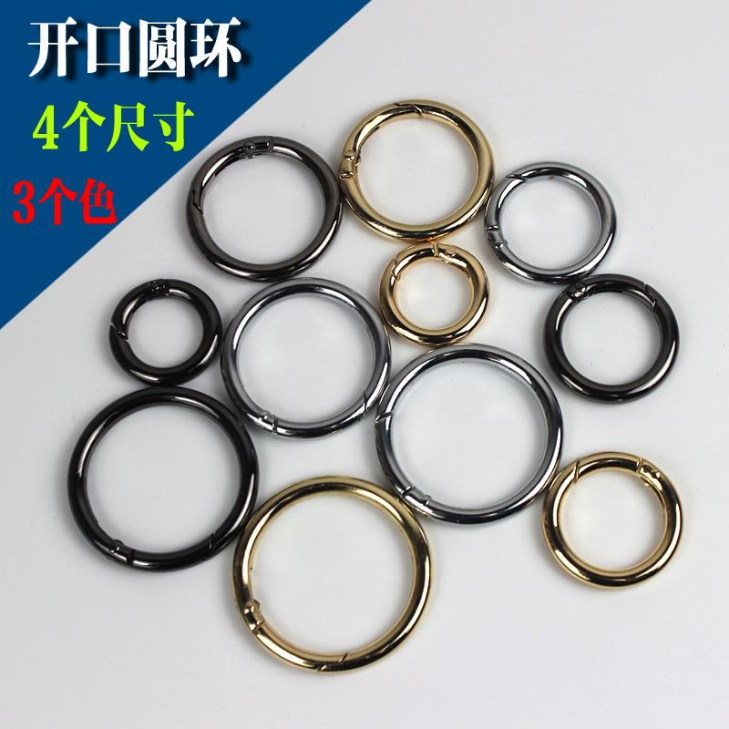 Металл кольцо круглые пряжки кольцо пряжка пряжка круг круг пряжка весна круг открытие кольцо мешки пряжка мешки монтаж аппаратные средства
