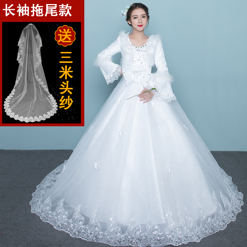 Wedding dress winter thick long tail 2018 new Qi pregnant women ...