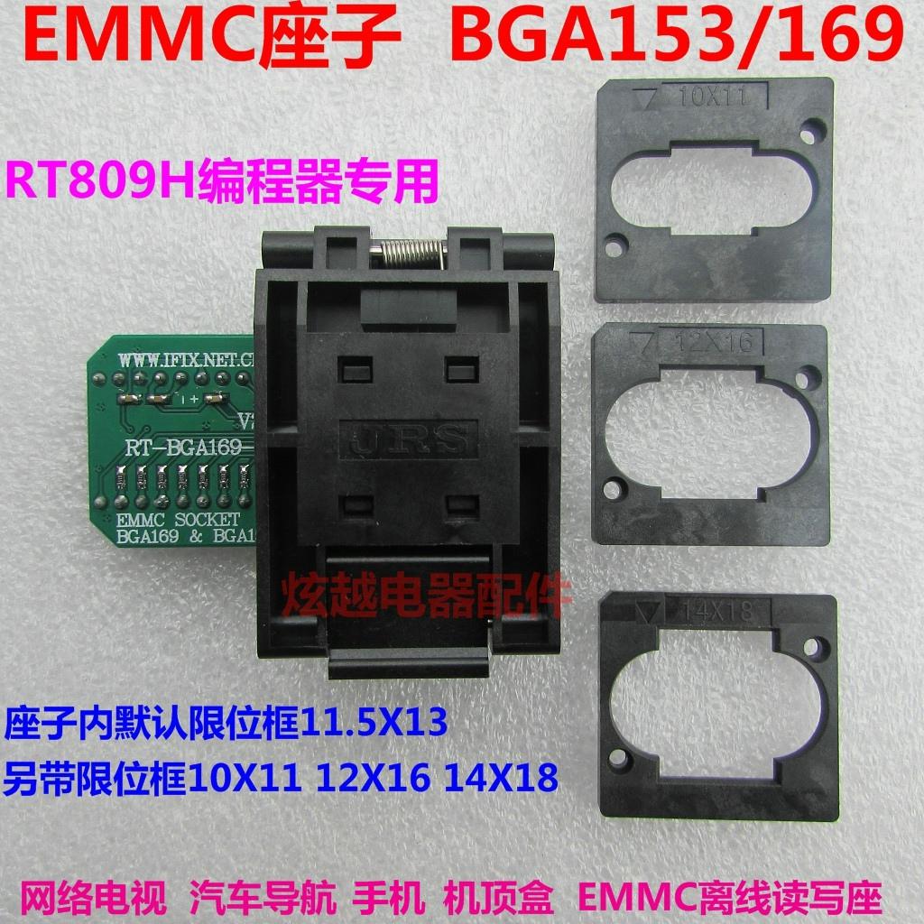 BGA169 BGA153 RT809H programmer dedicated EMMC transfer seat RT-BGA169-01  dazzling electric appliance