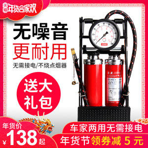 风王车载充气泵脚踏便携式打气筒汽车轮胎脚踩双缸小轿车用打气泵